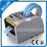 Sell Like Hot Cakes Automatic Tape Dispenser ZCUT-9