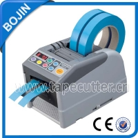 New Products Automatic Tape Dispenser ZCUT-9GR
