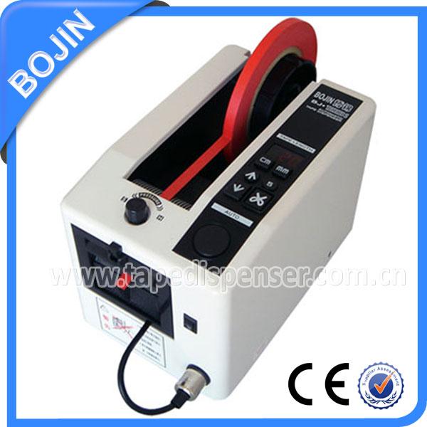 Sealing Tape Dispenser M-1000S