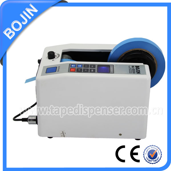 Packaging Tape Dispenser BJ-2000S