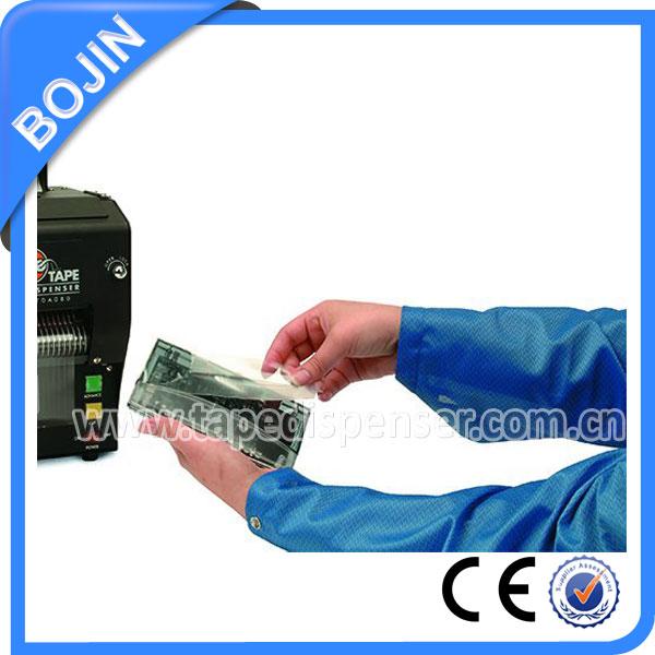 Heavy Duty Tape Dispenser TDA-080