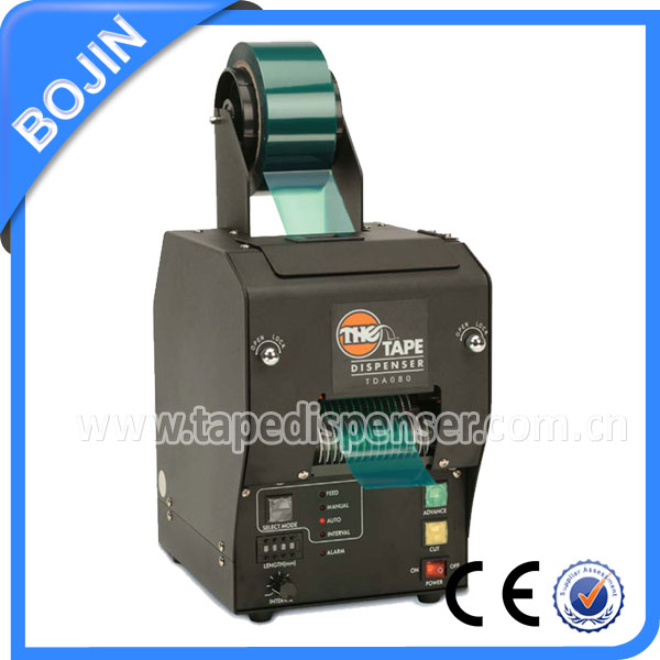 Heavy Duty Tape Dispenser TDA-080