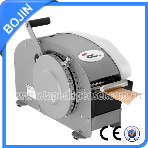 Gummed Paper Tape Dispenser BP-333