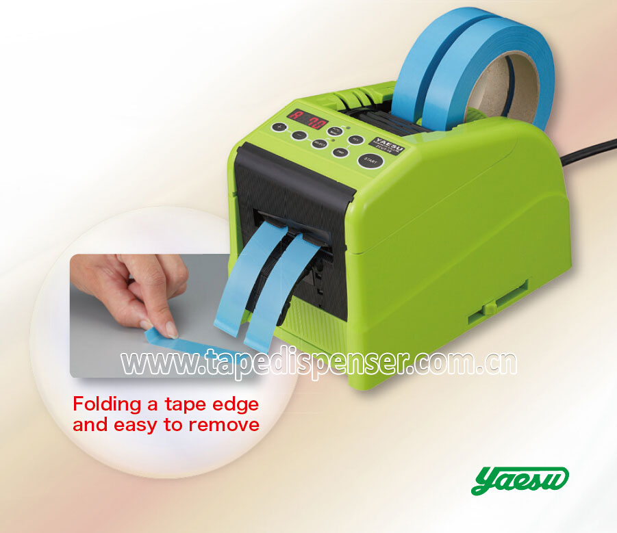 Automatic Tape Dispenser ZCUT-10